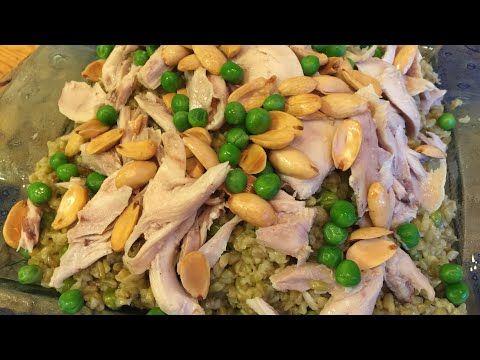 فريكة الدجاج طريقة جديدة ومبتكرة لفريكة مفلفلة من دون طبخ على النار Youtube Cooking Recipes Middle Eastern Recipes Recipes