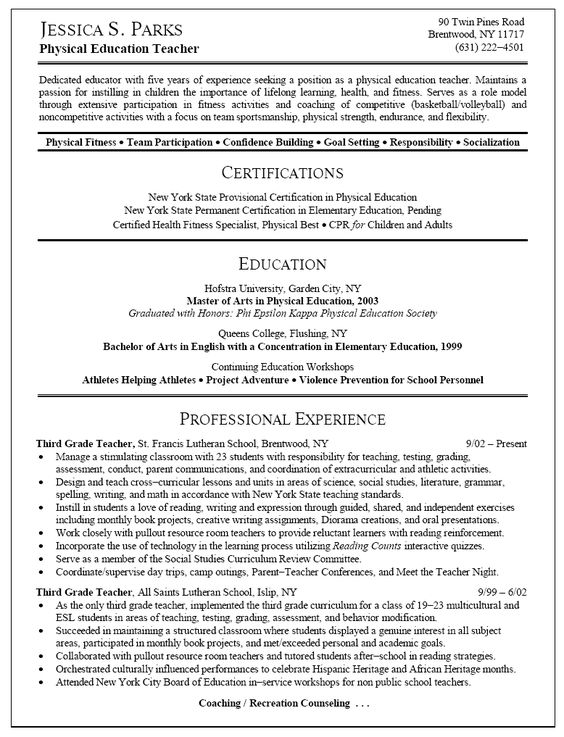 Cover Letter Example Of A Teacher Resume -    wwwresumecareer - pe teacher resume
