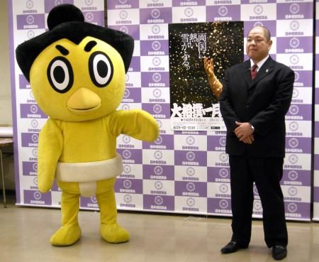 "Pin by Shinichirou Yamaguchi on ""yuru-kyara""mascot ..."