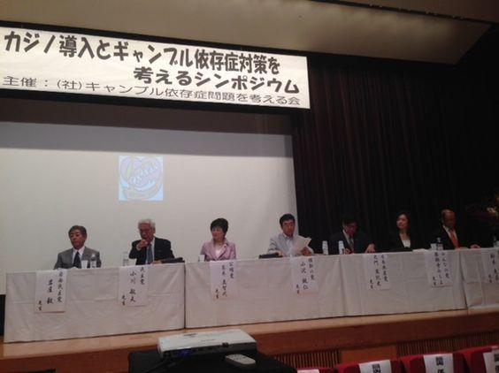 2014-10-17-141017_shunotokita_01.jpg