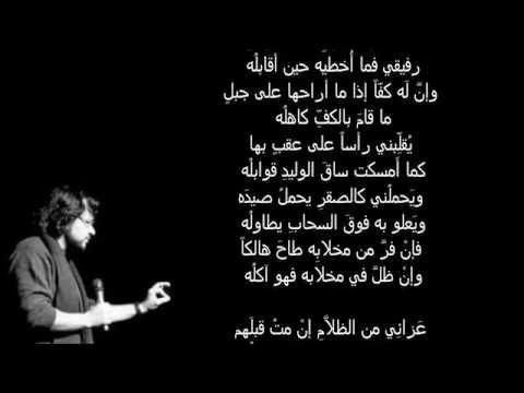 تميم البرغوثي قفي ساعة ذنوب الموت Youtube Islamic Art Movie Posters Art
