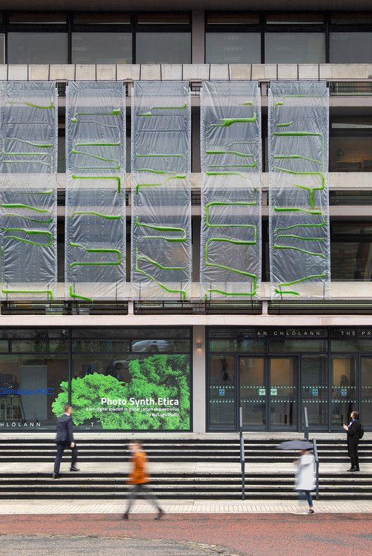 Gallery Of Ecologicstudio S Bio Digital Curtain Fights Climate