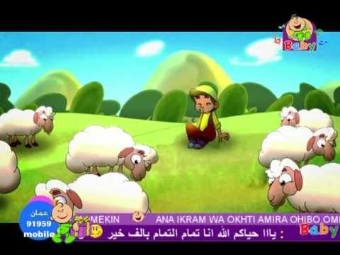 اغاني اطفال تعليمية اغنية تعلم الحروف الابجدية باللغة العربية تعليم حروف الهجاء للاطفال مع كلاون المهرج بطريقة مضحكه The Ar Photo Quotes Family Guy Youtube