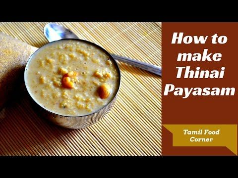 Ragi Puttu Recipe In Tamil Ragi Recipe In Tamil Healthy Food