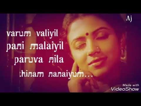 Ilaiya Nila Poligiratheayy Youtube Song Status Tamil Video Songs Mp3 Song Download