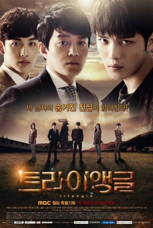 Triangle Stirs Excitement With Group And Individual Posters Of The Handsome Three Brothers Main Cast Korean Drama Movies Drama Korea All Korean Drama