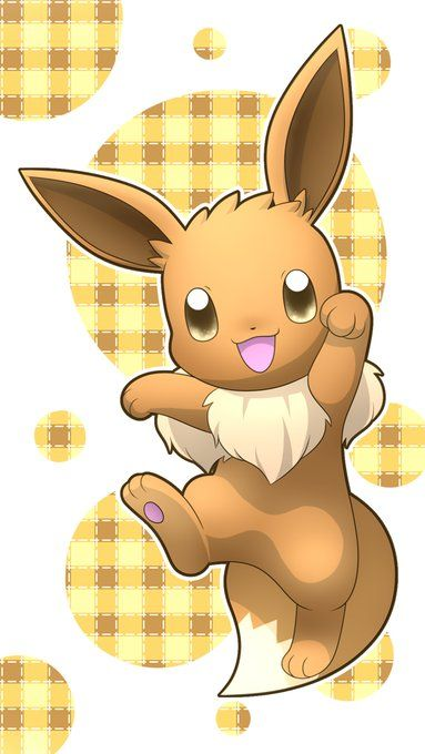 Extremely Cute Eevee Pokemon Eevee Pokemon Malvorlagen Pokemon Bilder
