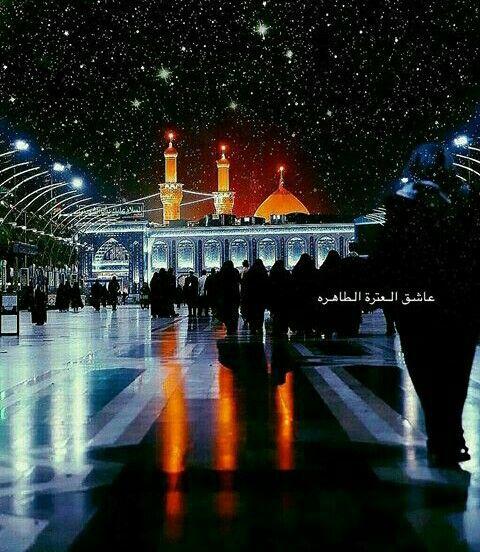 ياحسين karbala photography hazrat imam hussain imam hussain wallpapers ياحسين karbala photography hazrat