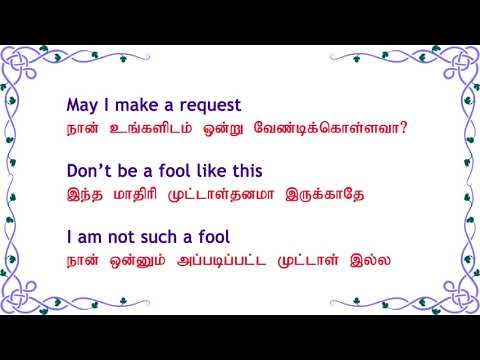 Spoken English Through Tamil Daily English 15 Youtube In 2020 Speaking English Learn English English Language Learning
