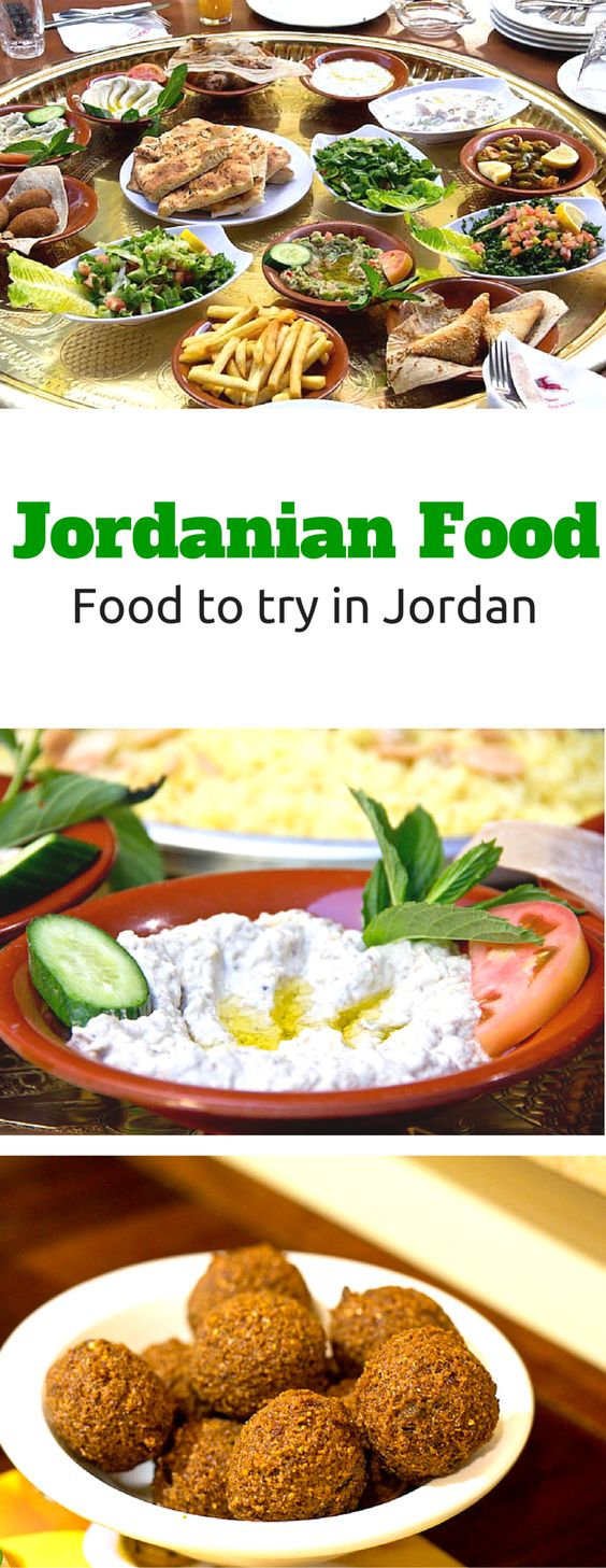 The 25 best jordanian food ideas on pinterest lebanon food the 25 best jordanian food ideas on pinterest lebanon food recipes algerian pastries and arab food recipes forumfinder Image collections