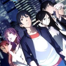 Hitori no Shita: The Outcast -