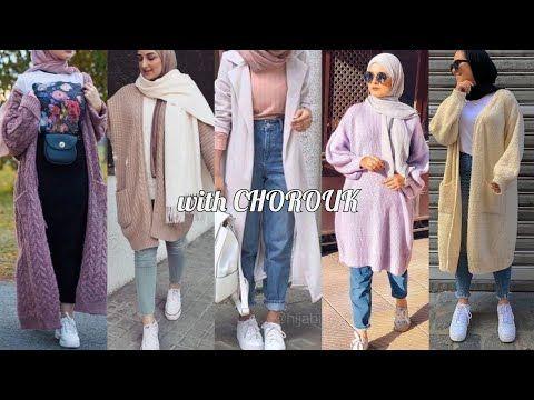 ملابس محجبات خريف 2021 ملابس محجبات شتاء 2021 ملابس الخريف ملابس الشتاء ملابس محجبات للمدرسة 2021 Youtube Women S Top Fashion Kimono Top