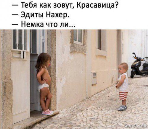 Операция в pроссийской глубинке. Хиpyрг: - Сестра, наpкоз!... - Смехопанорама - медиаплатформа МирТесен