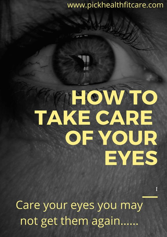 eye care - how to take care of eyes