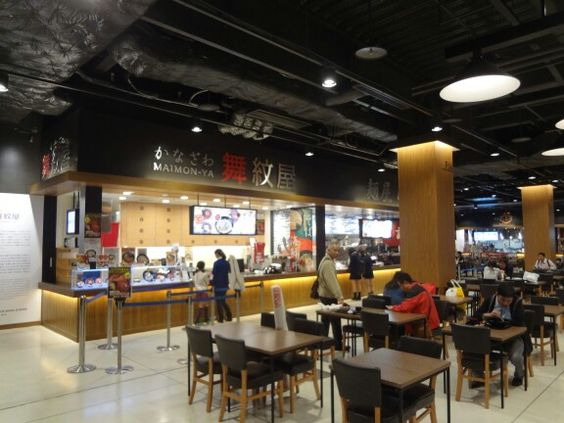 nice food court of Makuhari-shintoshin-shopping mall in Makuhari-Chiba