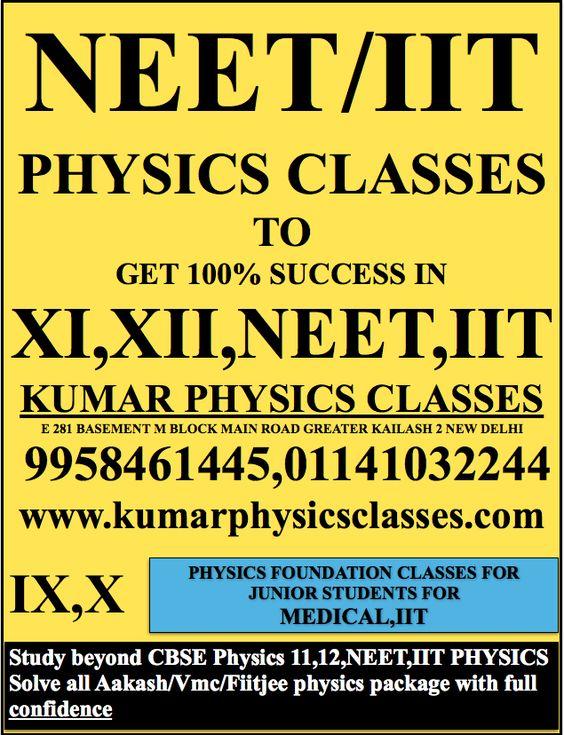 Kumar Physics Classes Review-Physics Tutor In Delhi | Physics Tutor