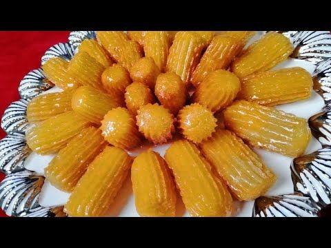 بلح الشام زي المحلات مقرمش من بره وطرى من جوه حلويات رمضان مع توما Youtube Arabic Food Eggplant Parmesan Food