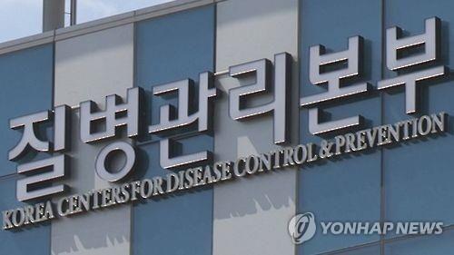 #(AMPLIACIÓN)- Corea del Sur confirma el primer caso de cólera en 15 años - Agencia de Noticias Yonhap: Agencia de Noticias Yonhap…
