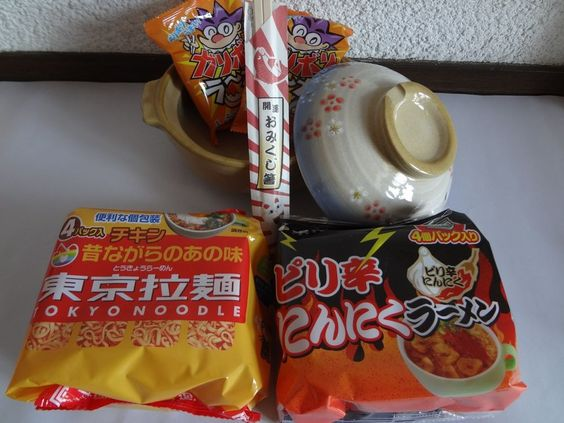 From Japan,Ramen Noodles SET with Bowl in Home & Garden, Food & Beverages, International Foods | eBay