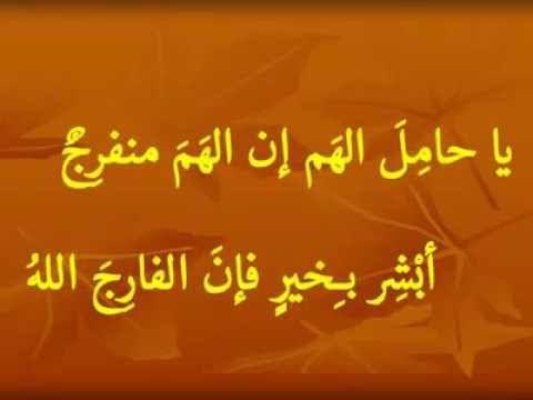 اشعار اسلامية حزينة شعر ابن الفارض في الحب الإلهي Neon Signs Quotes Arabic Calligraphy