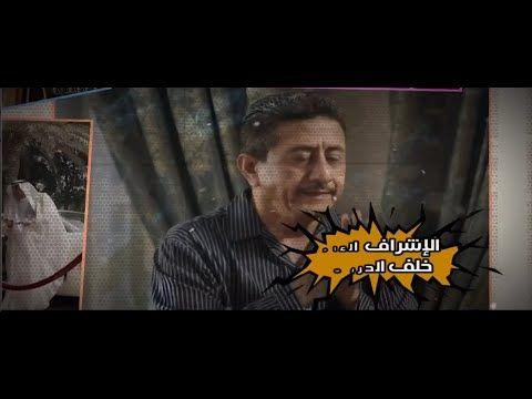 مخرج 7 الحلقه الاولى ناصر القصبي في الحلقة 1 Arab Wedding Fictional Characters Wedding