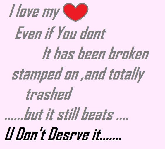 Delighted Cute Breakup Quotes And Sayings Photos - Valentine Ideas ...