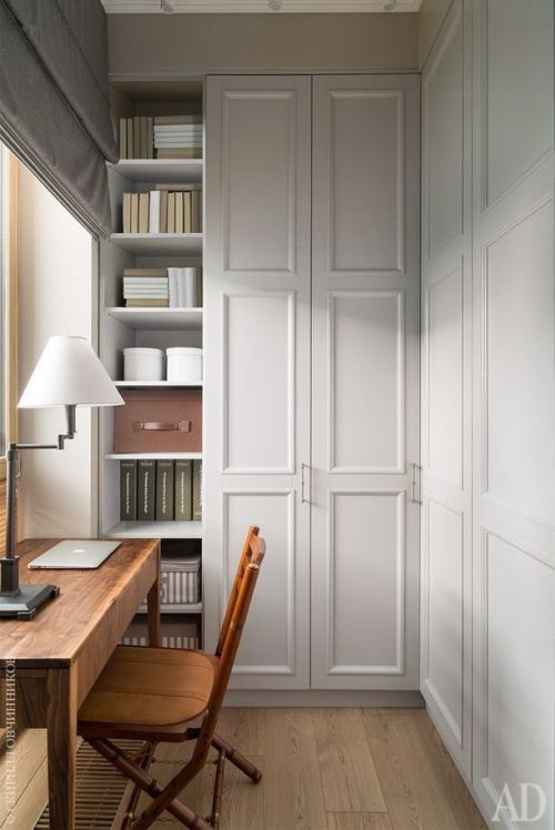 Obsessed With The Built In Floor To Ceiling Shelves And Cupboards