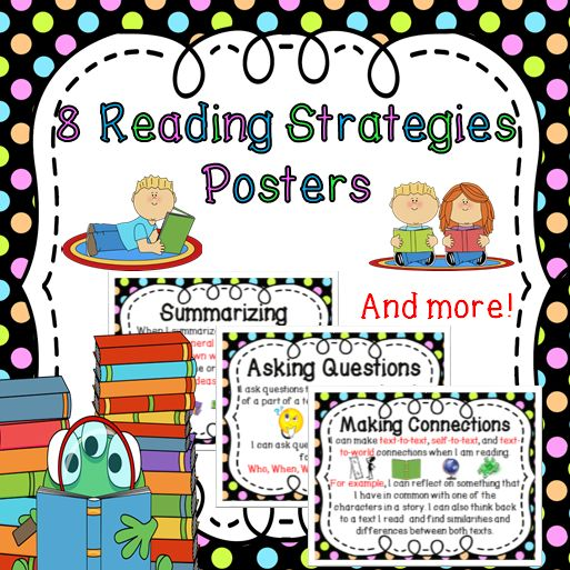 This PDF file includes 8 Reading Strategies posters. The posters included are: 1. Summarizing  2. Asking questions  3. Making Connections  4. Predicting  5. Visualizing  6. Determining Importance  7. Inferring  8. Combining Ideas. These make for very good visuals to keep posted in the class for students to reference when they are working on reading activities.