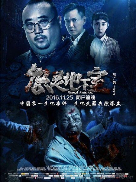 Phim Tầng Hầm Oán Linh