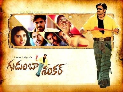 kushi telugu movie background music instmank