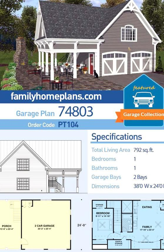 This Charleston Carriage House Garage Apartment Plans Is A 2 Car Garage With 792 Sq Ft Of Living Qua In 2020 Carriage House Plans Garage House Plans Garage Apartments