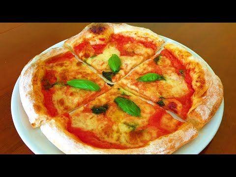 Pizza Margherita Napoletana Di Rita Chef Fatta In Casa Youtube Ricette Pizza Margherita Idee Alimentari