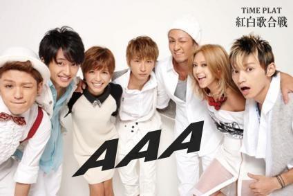 2012紅白注目ミュージシャン/白組/AAA  timein.jp