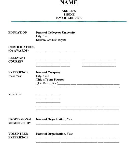 printable resume form http getresumetemplate info