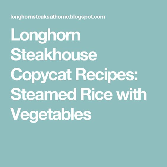 Longhorn Steakhouse Copycat Recipes: Steamed Rice with Vegetables