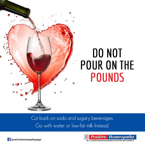 Do not pour on the Pounds.