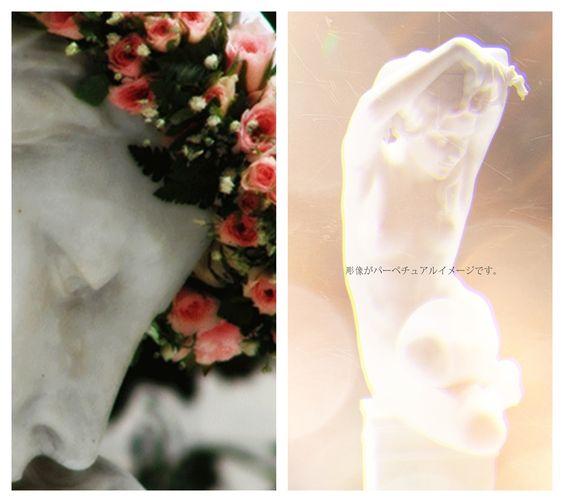 ♢ 彫像がパーペチュアルイメージです。 ♢