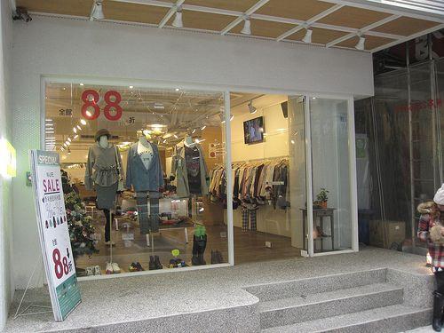 #store #facade #Taiwan