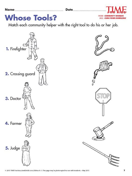 {Grade 1 Community Helpers Worksheets educa o – Community Helpers Worksheet for Kindergarten