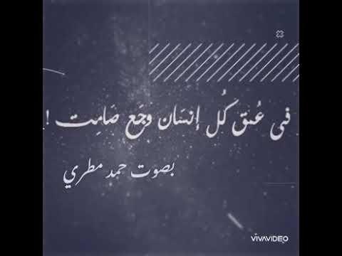 في عمق كل انسان وجع صامت حالات واتس اب Arabic Calligraphy Calligraphy