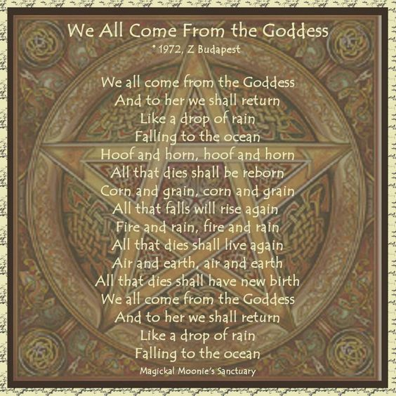 We all come from the Goddess