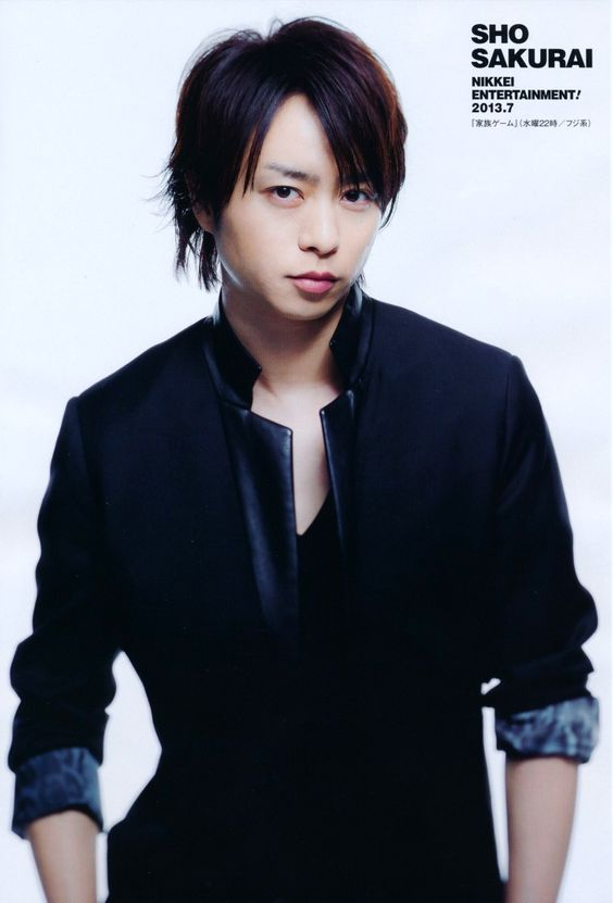 櫻井翔の黒ジャケット