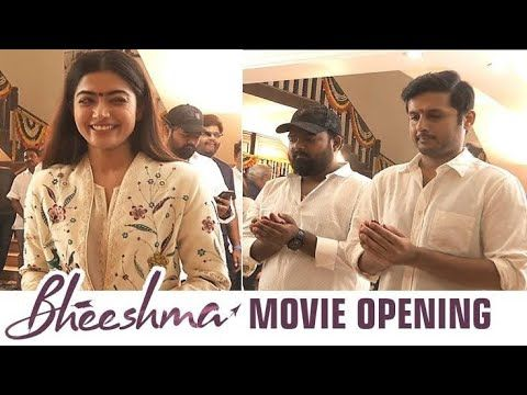 Bheeshma Movie Opening Video Nithin Rashmika Ismar Show Youtube New Movies Youtube Movies