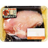 業務スーパー「吉備高原どりむね肉」が驚くほど美味しい!しかも安い!