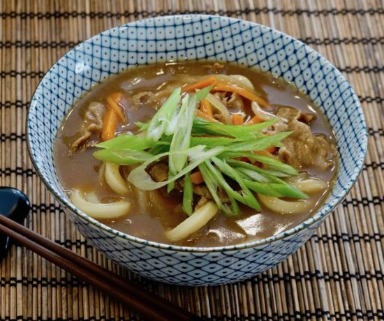 Curry Udon Recipe Recipe In 2020 Udon Recipe Recipes Curry Udon