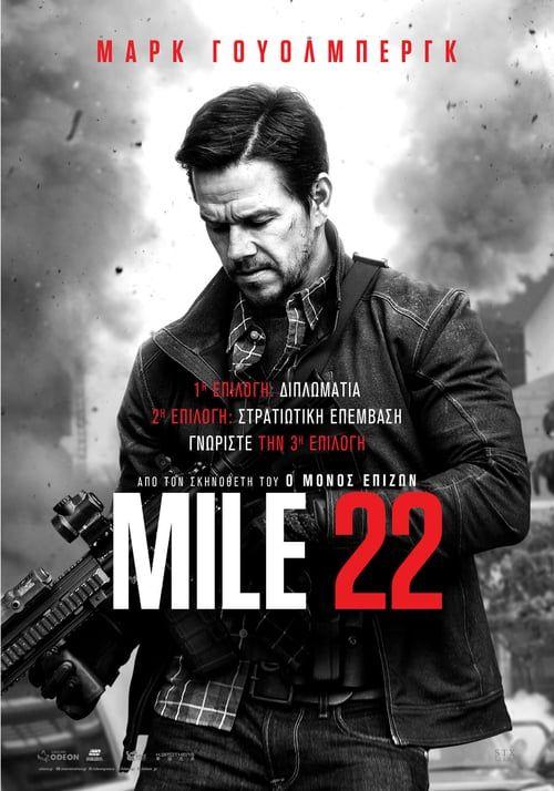 Descargar Mile 22 2018 Pelicula Online Completa Subtitulos Espanol Gratis En Linea Mile22 Movie Full Film Streaming Regarder Film En Streaming Film