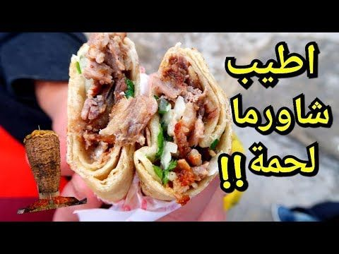 Pin On Doner