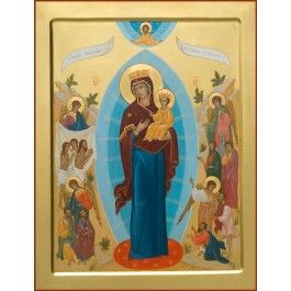 Mother of God the Joy of All Who Sorrow 27×35 cm, catalog of St Elisabeth…: