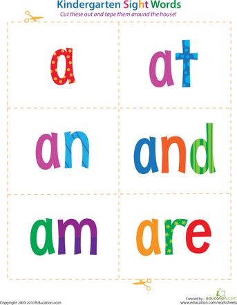 All the kindergarten sight words in cute font and colors!