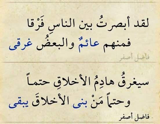 M Arabiclines تويتر Spirit Quotes Mood Quotes Beautiful Arabic Words
